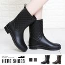 [Here Shoes] 全防水雨鞋 質感菱格紋造型 中筒低跟粗跟雨靴 下雨天防潑水 氣質淑女必備─AR913