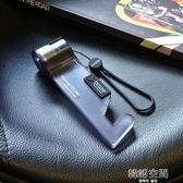 自拍棒 bcase不求人自拍器 桿便攜手機通用藍芽無線遙控支架 韓語空間