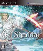 《現金價》PS3 幻境神界 大天使的崛起(日文版)
