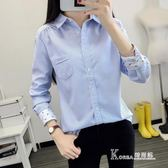 藍白豎條紋長袖襯衫女韓版寬鬆打底藍色襯衣韓版上衣【korea時尚記】