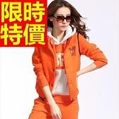 運動服套裝三件式俐落個性-長袖純棉溫暖正韓女休閒服3色63s11【時尚巴黎】