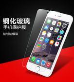 【cheny】LG GOOGLE 5  9H超強防暴鋼化玻璃保護膜 手機保護膜 螢幕保護膜