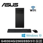 ASUS 華碩 H-S340MC-0G4930002T 雙核桌上型主機(G4930/4G/256SSD) 加碼送