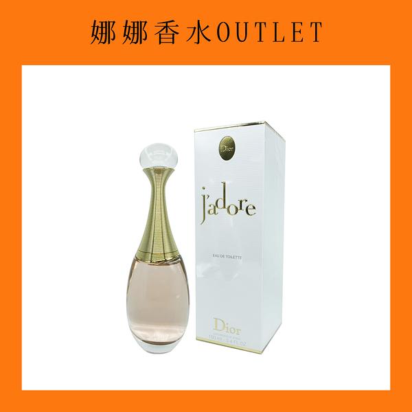 Dior 迪奧 真我宣言 女性淡香水 50ml【娜娜OUTLET】 CD j'adore 情人節禮物 送禮