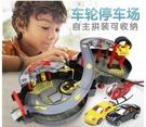 幼之圓~雙層立體軌道汽車停車場~新款輪胎造型收納遊戲盒~拼裝軌道玩具~小男生的最愛
