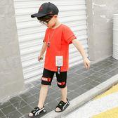 3-6歲男童套裝2018新款潮寶寶韓版夏季 KB1997【野之旅】