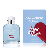 DOLCE & GABBANA D&G Light Blue淺藍男性淡香水75ml 示愛宣言限定版【UR8D】