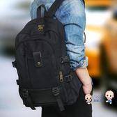 後背包 包包出行釣魚小包男士雙肩包小容量簡約旅行包登山多功能後背包T 5色
