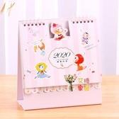 桌曆 創意日曆2020年鼠桌面卡通可愛ins風定製訂製擺件計劃本打卡台曆定做花邊小月曆2019 2色
