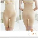 2條 高腰大碼收腹強力瘦身提臀塑性內褲【橘社小鎮】