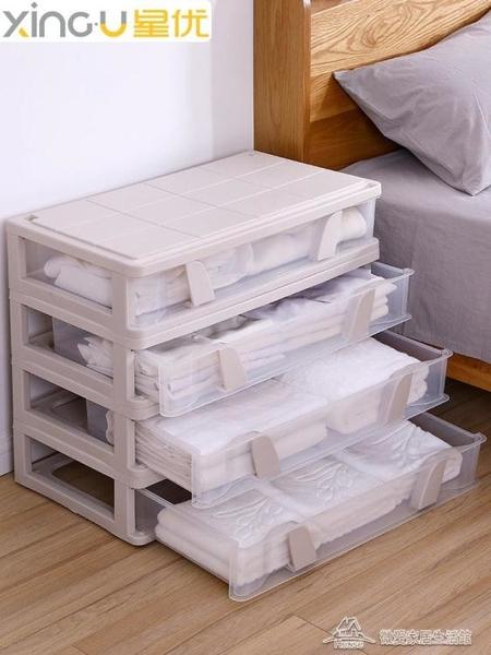 床底收納箱 收納床底收納箱塑料床下整理箱衣柜衣物儲物箱子【快速出貨】