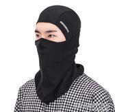 冰絲防曬頭套面罩夏季戶外騎行摩托車釣魚男女全護臉頸脖       時尚教主