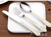 西餐具套裝三件套家用西餐餐具可愛鍍金歐式小奢華     ciyo黛雅