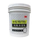 [ 家事達 ] 3M-中性地板清潔劑 5加侖裝 (5GAL) 特價