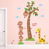 兒童房卡通牆面寶寶裝飾牆紙貼畫牆貼自粘身高貼量身高貼紙可移除  IGO