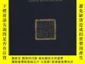 二手書博民逛書店《中國紙幣:唐宋罕見明紙鈔》(Certain Old Chine