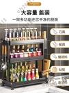 廚房置物架 不銹鋼廚房置物架臺面刀架家用調味料品多功能收納架子黑色調料架