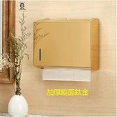衛生間擦手紙盒不銹鋼紙巾盒廁所衛生抽紙盒免打孔壁掛式