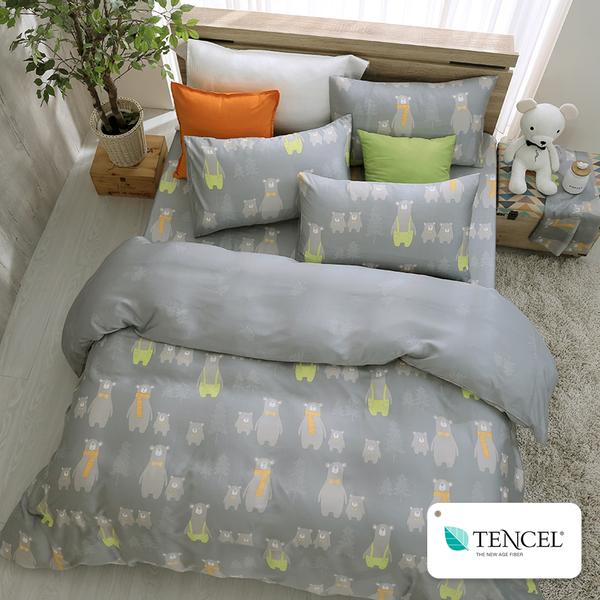 鴻宇 商城獨家↘$1999 天絲四件組 雙人床包兩用被組、薄被套組 多款任選 台灣製