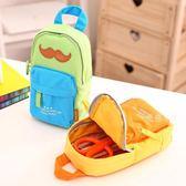 創意書包造型筆袋大容量小學生文具袋 DA3619『毛菇小象』