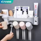 衛生間吸壁式牙刷架壁掛洗漱架牙刷筒牙刷杯牙刷置物架套裝收納架 【免運快速出貨】