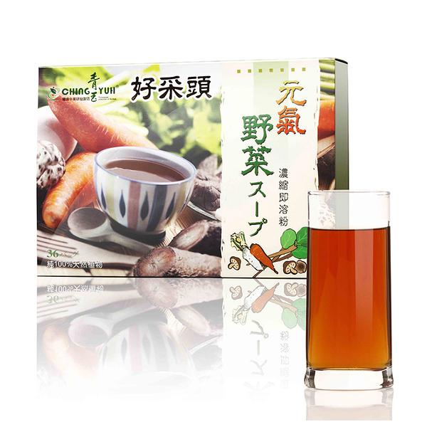 青玉牛蒡茶  元氣野菜蔬菜精力湯(180入/5盒)
