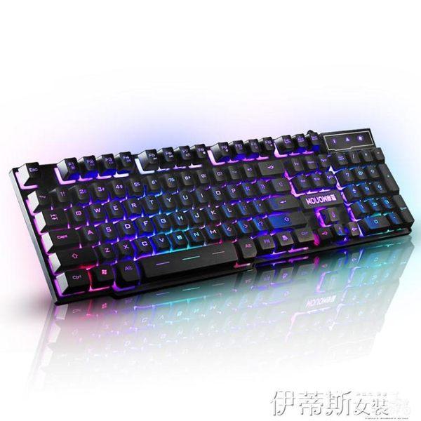 鍵盤背光游戲電腦臺式家用發光機械手感鍵盤筆記本外接usb有線通用LX 【時尚新品】