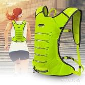 越野跑步水袋背包男戶外運動雙肩背包山地自行車騎行背包3L Gg2238『MG大尺碼』