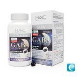 永信 HAC-悠寧軟膠囊90粒/瓶(高單位GABA幫助入睡)