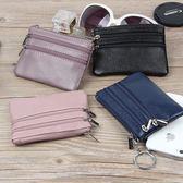小清新零錢包女韓版迷你小錢包短款男士拉鏈小手包