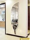 軟鏡子 羽毛試衣鏡3D立體鏡面墻貼畫客廳玄關臥室家居創意裝飾軟鏡子自粘 向日葵