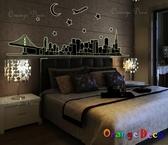 壁貼【橘果設計】夜光城市鐵橋 DIY組合壁貼/牆貼/壁紙/客廳臥室浴室幼稚園室內設計裝潢