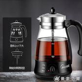 煮茶器黑茶普洱玻璃電熱水壺全自動家用蒸汽茶壺泡茶機燒水壺