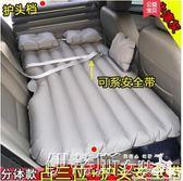 充氣床汽車用充氣床后排床墊兒童嬰兒寶寶車載中旅行睡墊用品igo伊蒂斯女裝