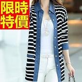 長版針織外套 -格調俐落走秀款韓系質感素面女毛衣外套2色59v31【巴黎精品】