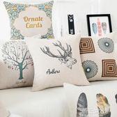 北歐風格抱枕宜家花鳥靠枕套沙發小清新抱枕皮質沙發現代簡約靠墊igo『潮流世家』