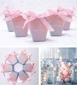 結婚喜糖盒子小號創意韓糖果禮盒婚禮浪漫粉色個性抖音同款紙盒子  初見居家