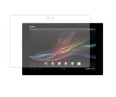 SONY Z2 Tablet 10.1吋平板鋼化膜 索尼 Z2 Tablet 9H 0.4mm直邊耐刮防爆防污高清玻璃膜 保護貼