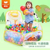 遊戲帳棚球池兒童 折疊室內玩具海洋球玩具遊戲屋寶寶波波池小孩帳篷