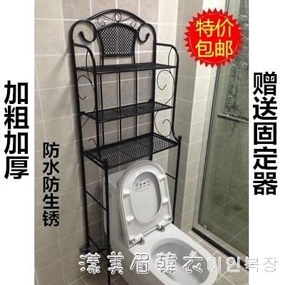 衛生間置物架浴室馬桶邊櫃廁所夾縫防水落地多功能收納儲物架層架 NMS美眉新品