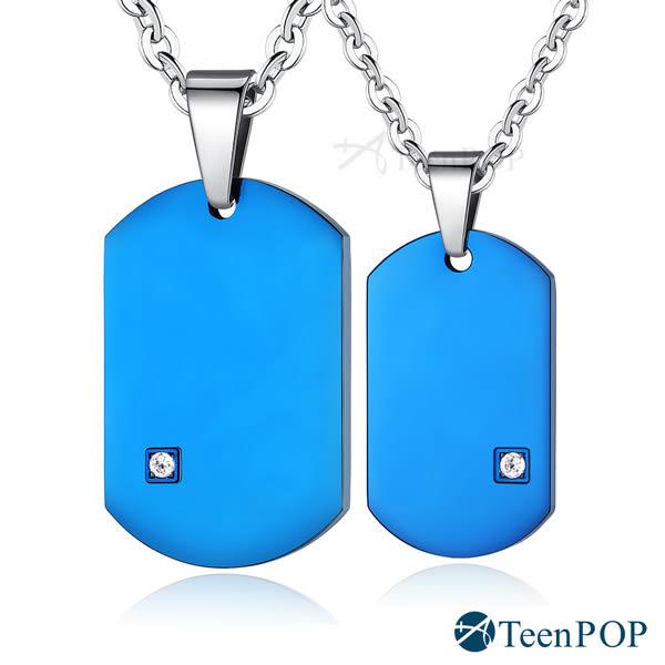 情侶項鍊 對鍊 ATeenPOP 西德鋼項鍊 為你頃心 藍色款 送刻字*單個價格*情人節禮物
