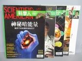 【書寶二手書T8/雜誌期刊_PGJ】科學人_61~65期間_共5本合售_神秘暗能量等