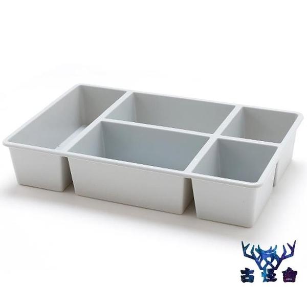 抽屜整理雜物多格分類分隔塑料收納盒小格子【古怪舍】