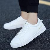 小白鞋 休閒鞋 懶人鞋 白色板鞋 男正韓 潮鞋個性學生平底運動休閒鞋子 新年特惠