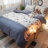 天絲床組 深冬綠洲 QPM4雙人加大鋪棉床包鋪棉兩用被四件組(40支) 100%天絲 棉床本舖