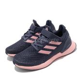 adidas 慢跑鞋 RapidaRun EL K 藍 粉紅 童鞋 中童鞋 運動鞋 【PUMP306】 EF9259