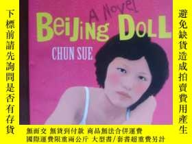 二手書博民逛書店Bei罕見Jing DollY85718 Chun Sue AB