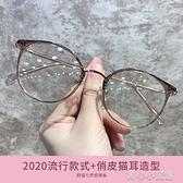 防藍光 超輕防藍光輻射眼鏡框女睛素顏網紅抗電腦疲勞平光鏡男潮 育心館