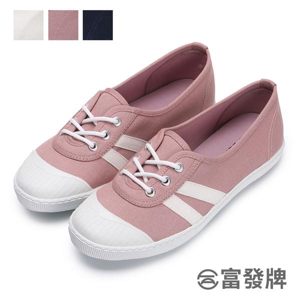 【富發牌】清新學院風休閒鞋-白/深藍/粉 1BAS05