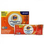 【美國 Tide】洗衣槽洗潔劑-八包入(75g*8/盒)*2
